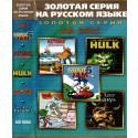 5в1 Sonic Jam6 + Asterix + Hulk + Tom&Jerry + Lost Viking