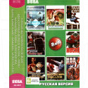 8в1 Soccer Deluxe + Boxing + Hockey + Nba +