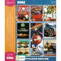 9в1 Top Gear2+Road Rash3+H.Q2+Lotus+..
