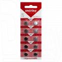 Smartbuy AG7 BL10 упаковка 10шт