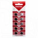Smartbuy AG8 BL10 упаковка 10шт