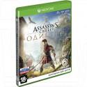 Assassin's Creed: Одиссея (русская версия) (XBOX One)