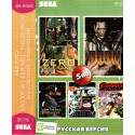 5в1 Zero Tolerance+Doom+Batman Returns+Terminator 2+Comix Zone