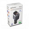 FM-трансмиттер Eplutus FB-11 Bluetooth, Handsfree, 36W
