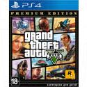 Grand Theft Auto V - Premium Edition (русские субтитры) (PS4)