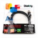 Кабель USB A - USB B (1,8 м) Dialog для внешних устройств