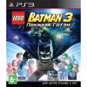 LEGO Batman 3. Покидая Готэм (русские субтитры) (PS3)