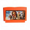 Super Lion King 3 (8 bit)
