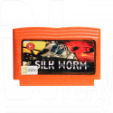 Silk Worm (8 bit)