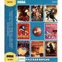 8в1 Samuray Shadow+Spiderman+ Ju Ju Legend+Chase H.Q.+Sonic+ Sunsetriders+Tiny Toon+Second Samurai