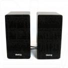 Dialog Stride AST-20UP акустика 2.0 черная