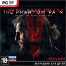 Metal Gear Solid V: The Phantom Pain (рус. суб.) (PC)