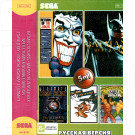 5в1 Batman Returnse+ Batman Revenge Joker+Battle Toads & Doubble Dragon+Tom & Jerry + MK 3 Ultimate