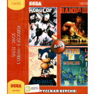 4в1 Robocop 3+Rambo 3+Sonic+Tetris