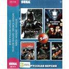 5в1 Batman + Batman & Robin + Batman Forever + Batman Returns + Batman revenge of the Joker