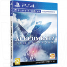 Ace Combat 7: Skies Unknown (поддержка PS VR) (русские субтитры) (PS4)