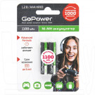 аккумулятор GoPower R03 1100mAh NiMH BL2 AAA в упаковке 2 шт