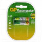 Аккумуляторы GP HR03 750mAh NiMH BL2 AAA в упаковке 2 шт