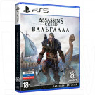 Assassin's Creed: Вальгалла (русская версия) (PS5)