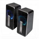Dialog Stride AST-31UP акустика 2.0 черная