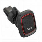 Автомобильный держатель Hoco. CA23 магнитный на решетку вентиляции
