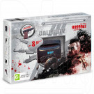 Dendy Call of Duty Ghost (99999 игр)