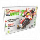 Dendy Junior 2 (99999 игр)