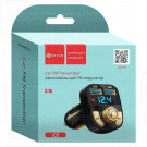 FM-трансмиттер Dream X8 (2 USB 3.1A)
