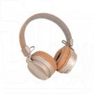 Гарнитура Bluetooth Marvo BT HB-020 бежево-золотая