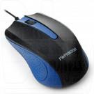 Мышь Гарнизон GM-105B USB синяя