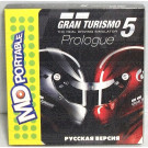 GRAN TURISMO 5 (MDP)