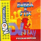 BUBBA 'N' STIX (MDP)
