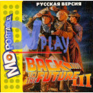 Back to The Future 3 (MDP)