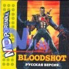 Bloodshot (MDP)