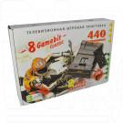 Игровая приставка 8bit Junior 2 Classic + 440 игр + пистолет