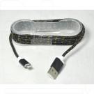 Кабель USB A - iPhone 5 (1,2 м) в оплетке