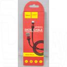 Кабель USB A - iPhone 5 (1 м) Hoco. X26