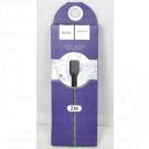 Кабель USB A - iPhone 5 (2 м) Hoco. Х20