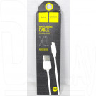 Кабель USB A - iPhone 5 (3 м) Hoco. Х1
