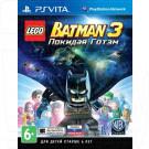 LEGO Batman 3. Покидая Готэм (PS VITA)