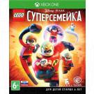Lego Суперсемейка (русские субтитры) (XBOX One)