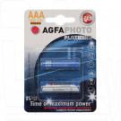 Agfa Photo Platinum LR03 BL2 упаковка 2шт