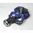 Налобный фонарь аккумуляторный HL-235-2 Т6
