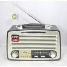 Радиоприемник Kemai MD-1700BT (Bluetooth\USB\ SD\MP3\microSD\220V)