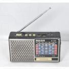 Радиоприемник Meier M-133U (USB\SD\MP3) + фонарик