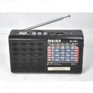 Радиоприемник Meier M-136U (USB\SD\MP3) + фонарик