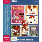 5в1 FIFA 2003+Ninja Turtles+Tiny Toon+Alex Kidd+Tecmo World Cup 92