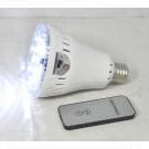 Светодиодная Лампа SL-718-2 аккумуляторная с пультом