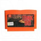 Tank 90 (8 bit)