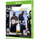 UFC 4 (русские субтитры) (XBOX One)